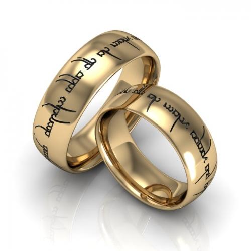 Gravur Elbenschrift Ringe